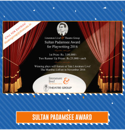 CALL FOR ENTRIES – SULTAN PADAMSEE AWARD FOR PLAYWRITING 2016
