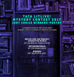 Tata Litlive MyStory Contest 2017 – Jury Selection : Poetry